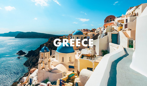 Travel to Greece with D.A.!